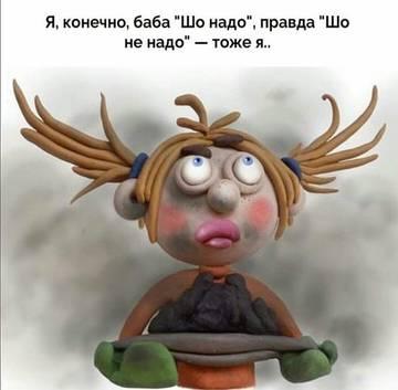 http://s5.uploads.ru/t/fhtPa.jpg