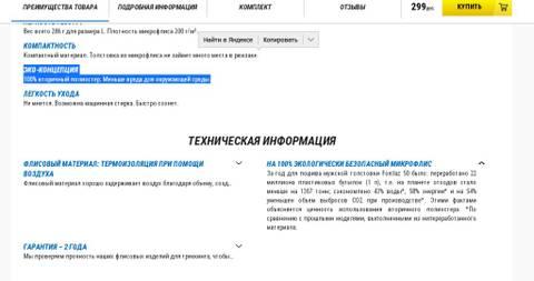 http://s5.uploads.ru/t/flNLM.jpg