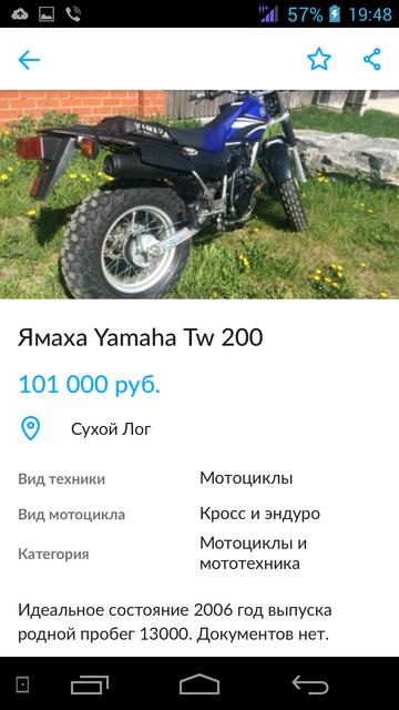 http://s5.uploads.ru/t/fmlKO.png