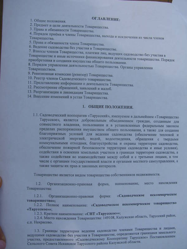 http://s5.uploads.ru/t/foNrK.jpg