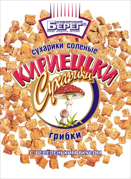 http://s5.uploads.ru/t/foVkR.jpg