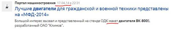 http://s5.uploads.ru/t/ftHWO.jpg