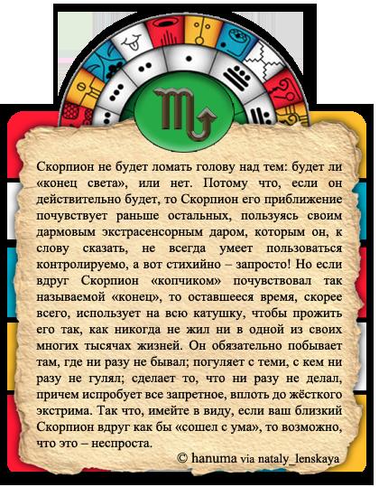 http://s5.uploads.ru/t/ftcAX.png