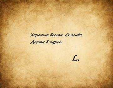 http://s5.uploads.ru/t/fvLYp.jpg