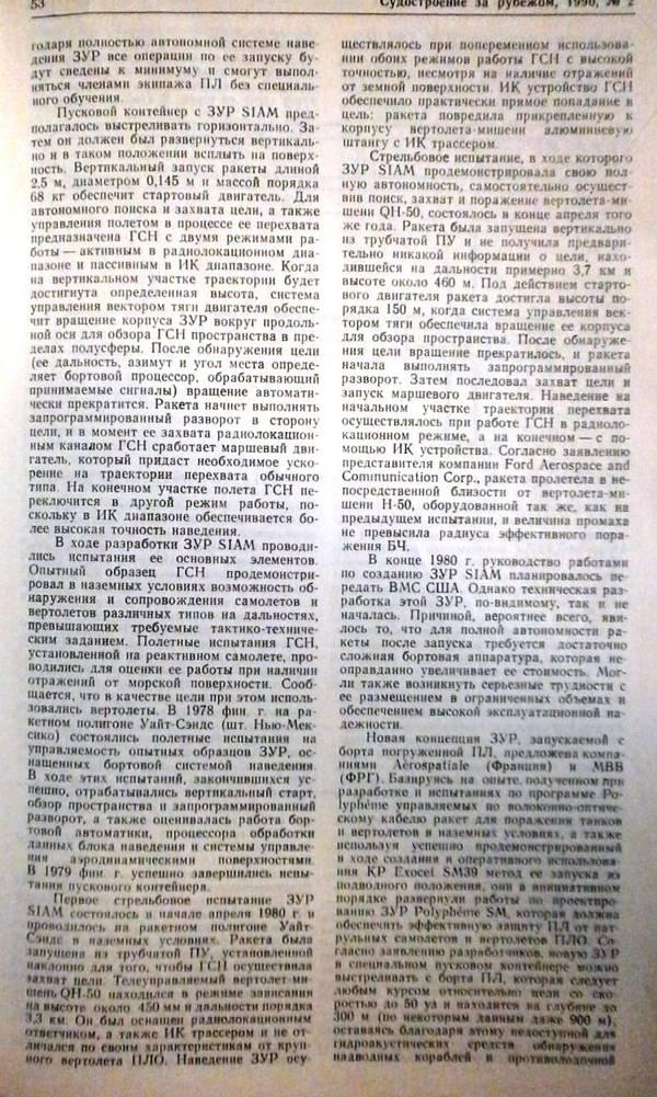 http://s5.uploads.ru/t/fygPO.jpg