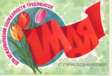 http://s5.uploads.ru/t/fyvN6.jpg