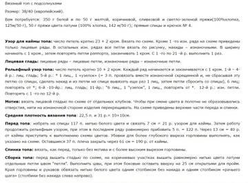 http://s5.uploads.ru/t/fzUCk.jpg