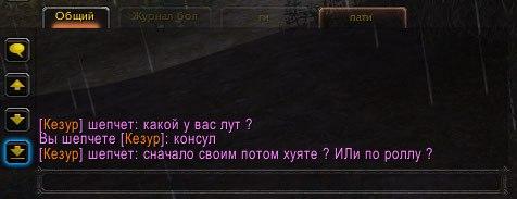 http://s5.uploads.ru/t/g3WIb.jpg