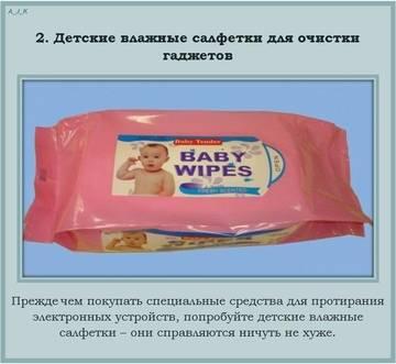 http://s5.uploads.ru/t/g41wX.jpg