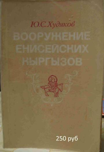 http://s5.uploads.ru/t/gGAqc.jpg