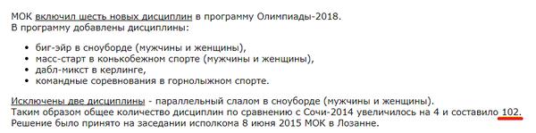 http://s5.uploads.ru/t/gMdSY.png