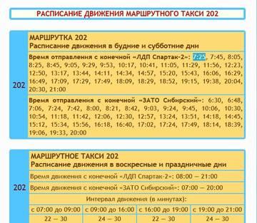http://s5.uploads.ru/t/gNPkM.jpg