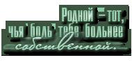 http://s5.uploads.ru/t/gRGQT.png
