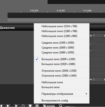 http://s5.uploads.ru/t/gSvXw.jpg