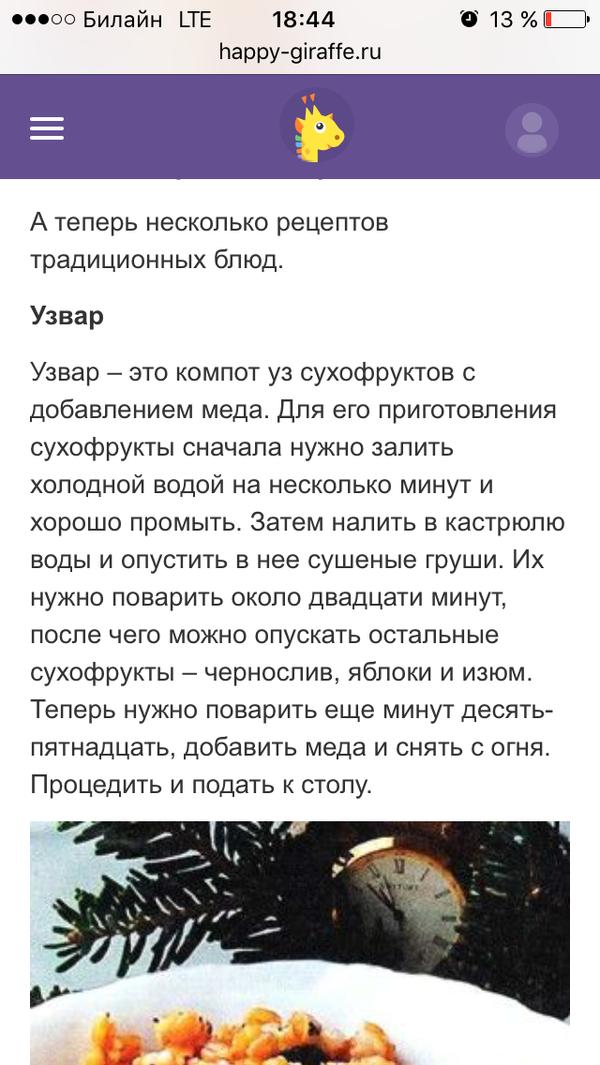 http://s5.uploads.ru/t/gUViG.png