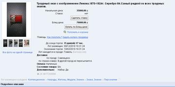 http://s5.uploads.ru/t/gUaHs.png
