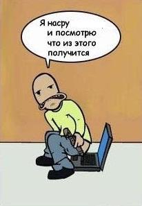 http://s5.uploads.ru/t/gW0Hu.jpg