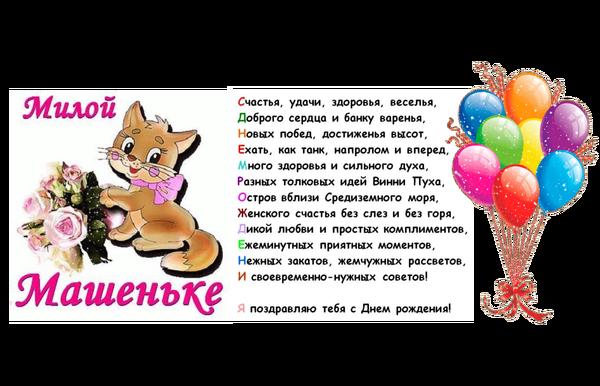 http://s5.uploads.ru/t/gWkaI.png