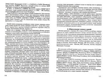 http://s5.uploads.ru/t/gdoFp.jpg