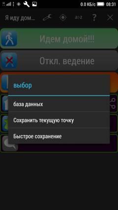 http://s5.uploads.ru/t/geBlc.jpg