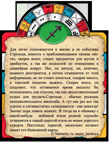 http://s5.uploads.ru/t/geOsS.png