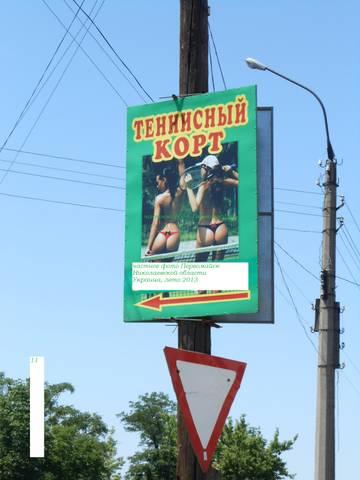 http://s5.uploads.ru/t/geVjL.jpg