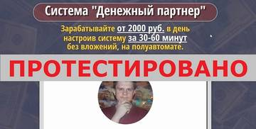 http://s5.uploads.ru/t/gfa58.jpg