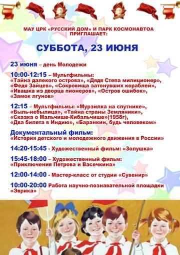 http://s5.uploads.ru/t/gfzu6.jpg