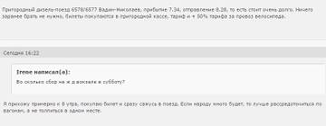 http://s5.uploads.ru/t/ght14.jpg