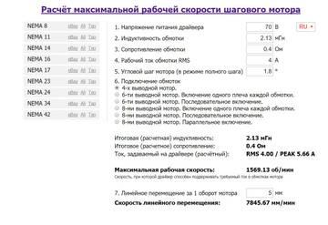 http://s5.uploads.ru/t/gjuln.jpg