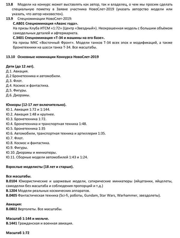 http://s5.uploads.ru/t/gnieG.jpg