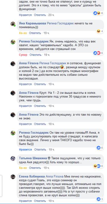 http://s5.uploads.ru/t/gsH8Z.png