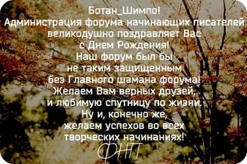 http://s5.uploads.ru/t/gsI80.jpg