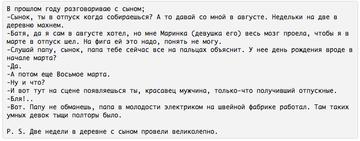 http://s5.uploads.ru/t/gtXKz.png