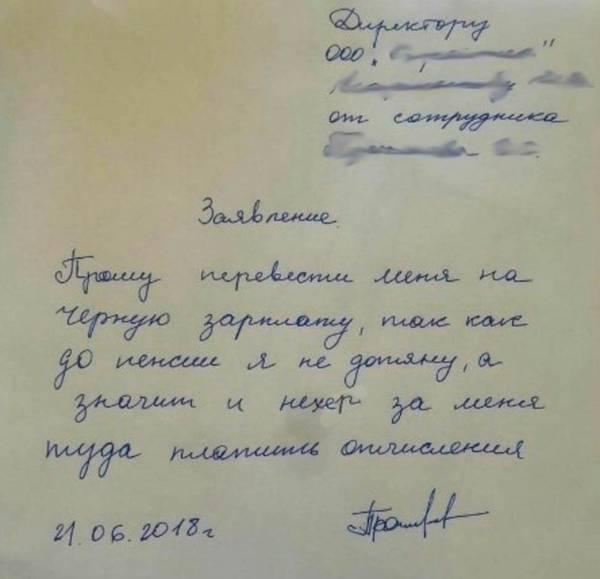 http://s5.uploads.ru/t/gti3N.jpg