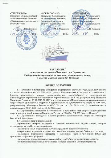 http://s5.uploads.ru/t/gvkaK.png