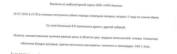 http://s5.uploads.ru/t/gwVhD.jpg