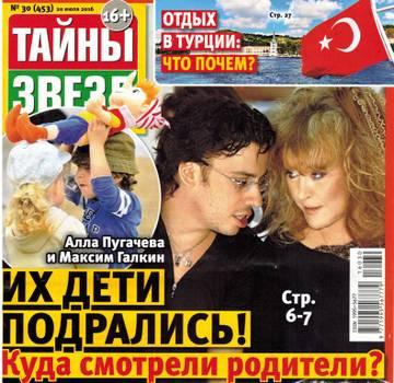 http://s5.uploads.ru/t/gyenC.jpg