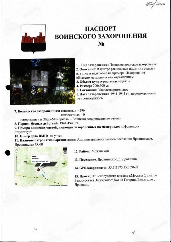 http://s5.uploads.ru/t/h2E4j.jpg
