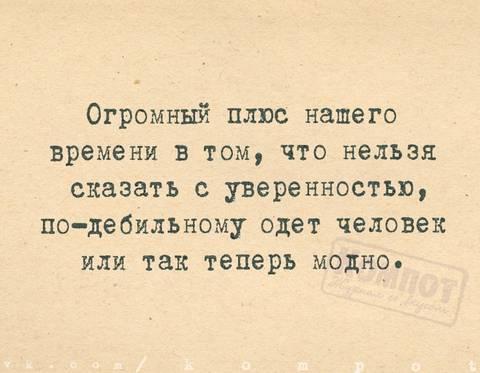 http://s5.uploads.ru/t/h67Bc.jpg