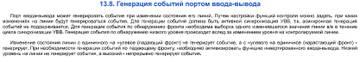 http://s5.uploads.ru/t/hAI57.jpg