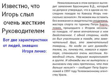 http://s5.uploads.ru/t/hBcUt.jpg