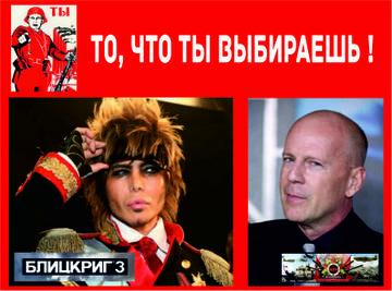 http://s5.uploads.ru/t/hCWna.jpg