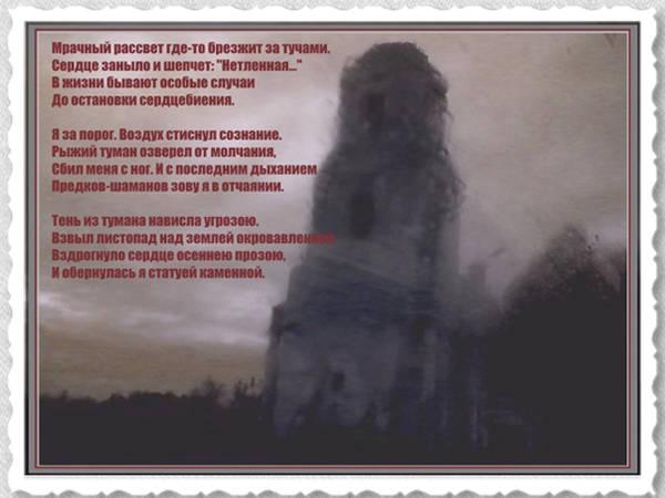 http://s5.uploads.ru/t/hCoSL.jpg