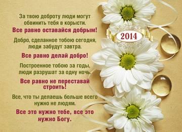http://s5.uploads.ru/t/hFTvd.jpg