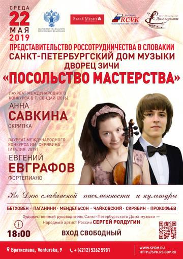 http://s5.uploads.ru/t/hGW4p.jpg