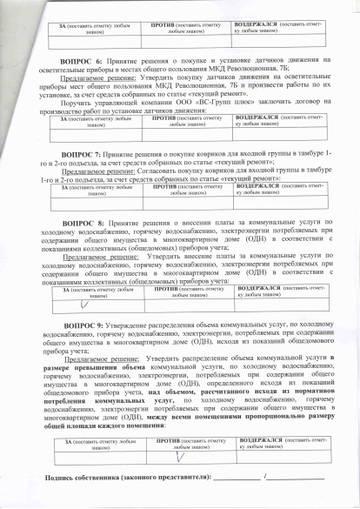 http://s5.uploads.ru/t/hGx1l.jpg