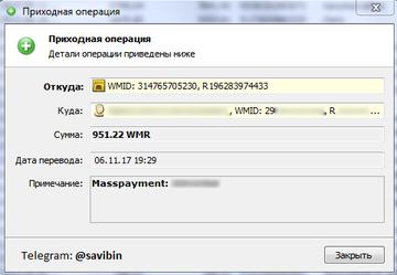 http://s5.uploads.ru/t/hGxr7.png