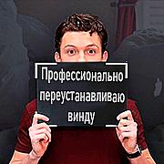 http://s5.uploads.ru/t/hJ3jP.jpg
