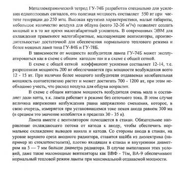 http://s5.uploads.ru/t/hKCsU.jpg